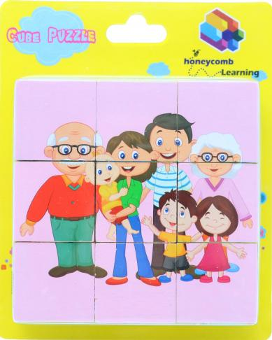 Cube Puzzle - Family, Educational Toys, Puzzles, Wooden Toys 1