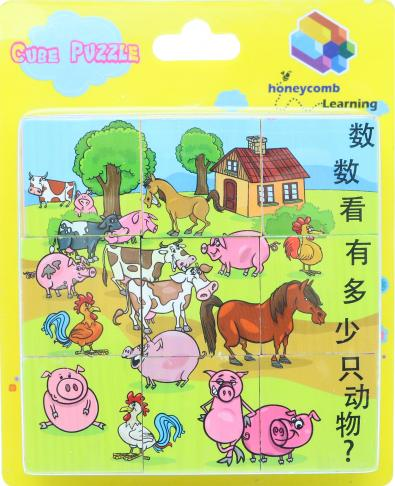 Cube Puzzle - Farm Animals, Educational Toys, Puzzles, Wooden Toys 1